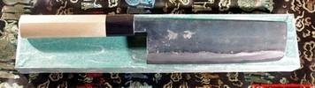 Limited Nobuyasu Nakiri 165mm