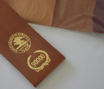 Kanayama Cordovan Strop 90000