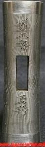 Master Masayuki Damascus 450 g Genno