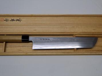Shigefusa Kitaeji Hamokiri 300mm