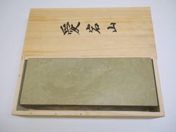 Atagoyama nashiji