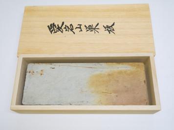 Atagoyama Suita lv 4