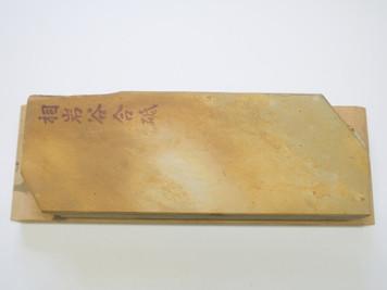 Asaharayama Nashiji lv 4,5