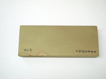 Takashima Lv 2,5 (a99)