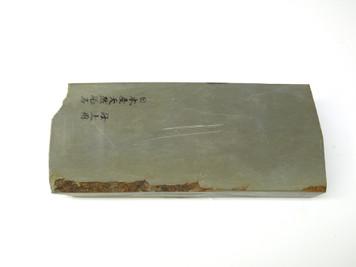 Oohira Tomae Lv 4 (a104)