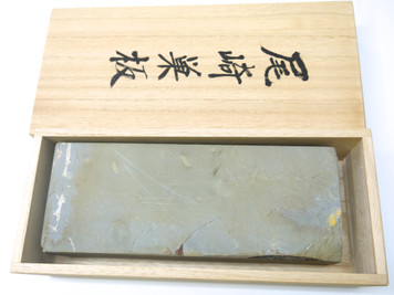 Ozaki Suita Lv 3,5 (a134)