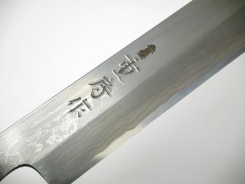 Shigefusa Kitaeji Yanagiba 300mm