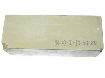 Big Atagoyama lv 3,5 (a184)
