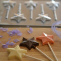Star Lollipop Chocolate Mould