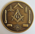 Masonic Presentation Coin         MISC-COIN-2