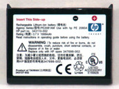 Standard Battery For iPaq h4100 Series