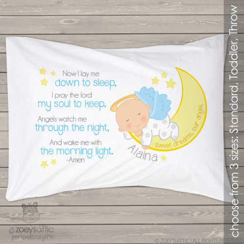 Prayer pillow childrens now I lay me down to sleep personalized pillowcase / pillow