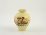 Signed Vintage Japanese Satsuma Vase   $45