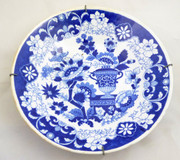 Antique 1820s Hilditch & Sons Willow Pattern Porcelain Bowl Wall Display 20cm