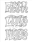 Hope, Faith, Love Blocks
