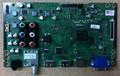 Philips A21UAUH Digital Main Board
