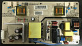 Insignia TV-5210-157 (PCA046FD-011-P-R) Power Supply / Backlight Inverter