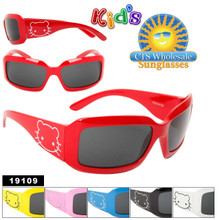 Fashion Sunglasses for Kids 19109