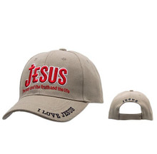 Hats Wholesale ~ Jesus the Way the Truth and the Life ~ Beige