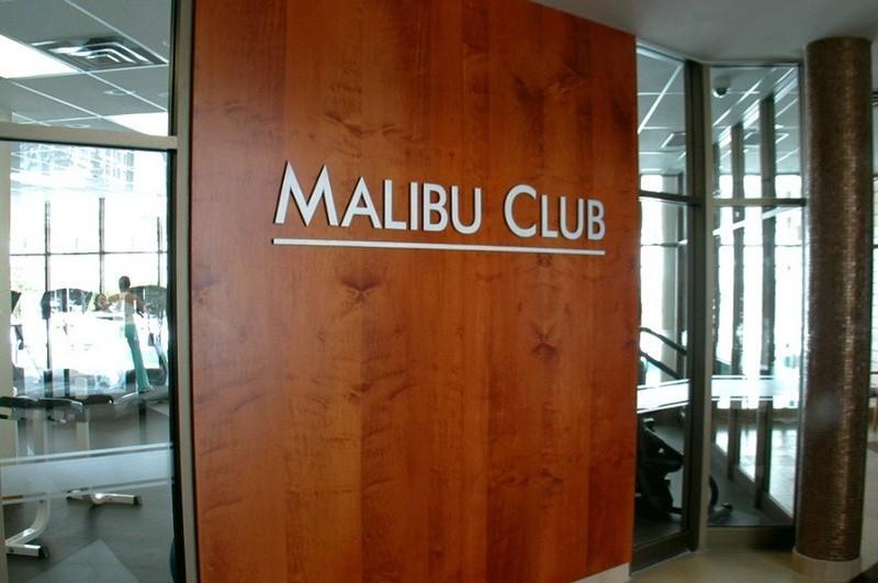 malibu_main_entrance_2013.jpg