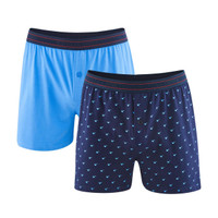 Ethan Men Boxer Shorts (Twin Pack) - Living Crafts