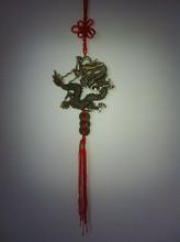 Metal Hanging Dragon
