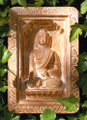 "Buddha Wall Niche SPECIAL ORDER A lovely Terra Cotta wall piece that can be either hung or can stand by itse.f. Beautiful for garden, garden room or anywhere you want this peaceful, inspiring reminder of compassion and love. 11"" high, 7"" wide and 2.5"" deep. Item #FSE-GI-N."