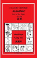 Classic Chinese Almanac, Year of the Tiger 2010, by Dr. Edgar Sung