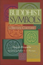 Buddhist Symbols in Tibetan Culture, by Dagyab Rinpoche