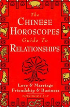 The Best on the market! Love & marriage! Friendship & Business! As a teacher, friend, opponent, mediator AND MORE!!! Two very important subjects written with clarity and profound understanding by one of the best.