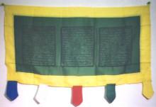 Traditional Tibetan Doorway Hanging
