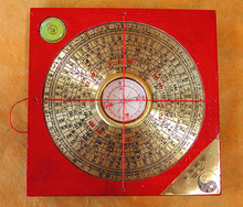 Though this finely crafted traditional Chinese compass comes with no instructions, it is still useful for determining the degree a structure is Facing.