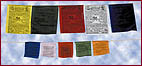 Tibetan Prayer Flags,Horizontal - sets of 25