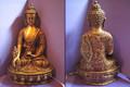 "Large 11"" Tibetan Medicine Buddha #2"