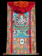 Tselha Namsum Thangka
