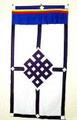 Tibetan Door Curtain #1
