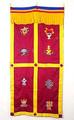 Tibetan Door Curtain #3