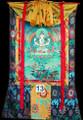 Chenrezig, ( Avaloketesvara) Thangka #13