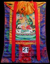 Namthose (Vaishravana) Thangka