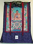 Tibetan Thangka #32