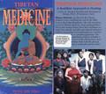 Video. Tibetan Medicine: A Buddhist Approach to Healing