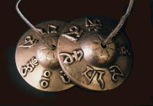 Tingsha Bells w/Brocade Case