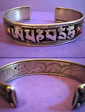 Om Mani Protection Bracelet #1 Tibetan