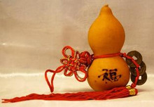 Wu Lu Gourd or Calabash with 3 coins