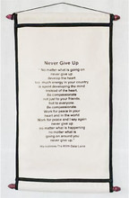 Scroll #2: Never Give Up, <font color='#000099'>by H.H. The Dalai Lama</font>