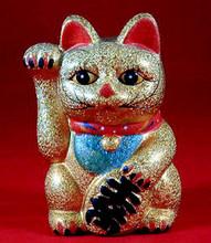 Golden Lucky Cat Bank