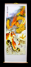 Tiger and Dragon Scroll