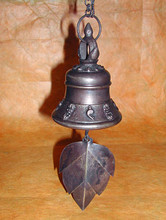 House Eave Bell