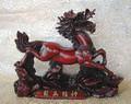 Dragon-Headed Horse