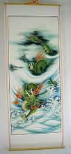 Nautical Dragons Scroll